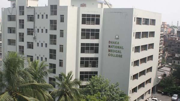 Dhaka National Medical College mbbs in bangladesh medientrybd