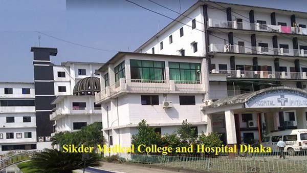 ZH Sikder Women's Medical College mbbs in bangladesh medientrybd