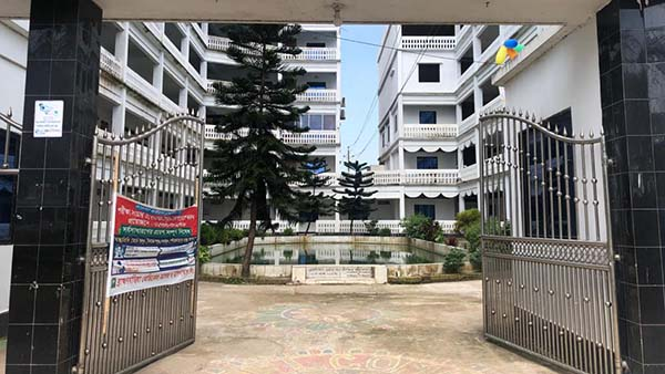 mbbs in bangladesh medientrybd Brahmanbaria Medical College