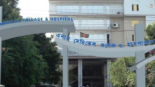 mbbs in bangladesh medientrybd Enam Medical College