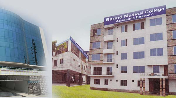 Barind Medical College mbbs in bangladesh medientrybd