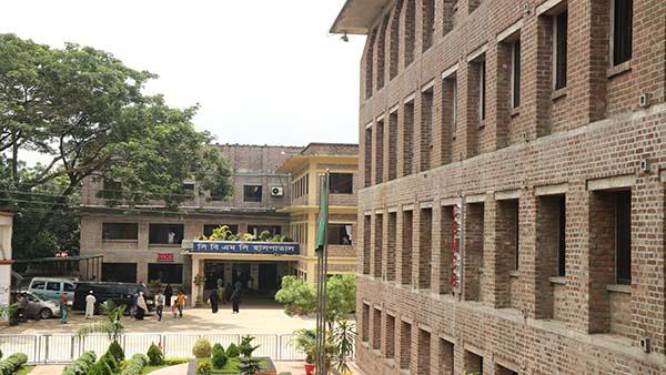 Community Based Medical College mbbs in bangladesh medientrybd