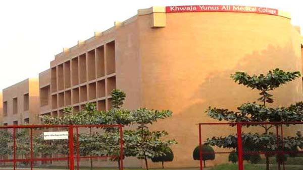 khwaja yunus ali medical college mbbs in bangladesh medientrybd