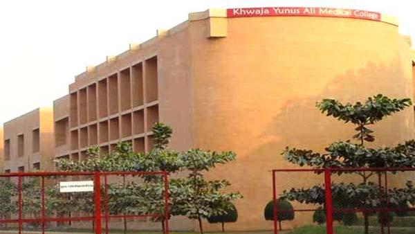 khwaja yunus ali medical college mbbs in bangladesh medientrybd