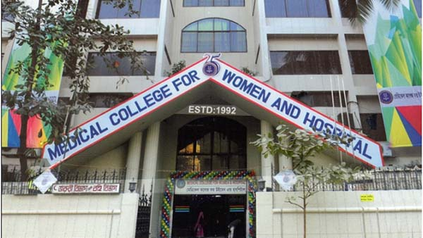Medical college for women mbbs in bangladesh medientrybd