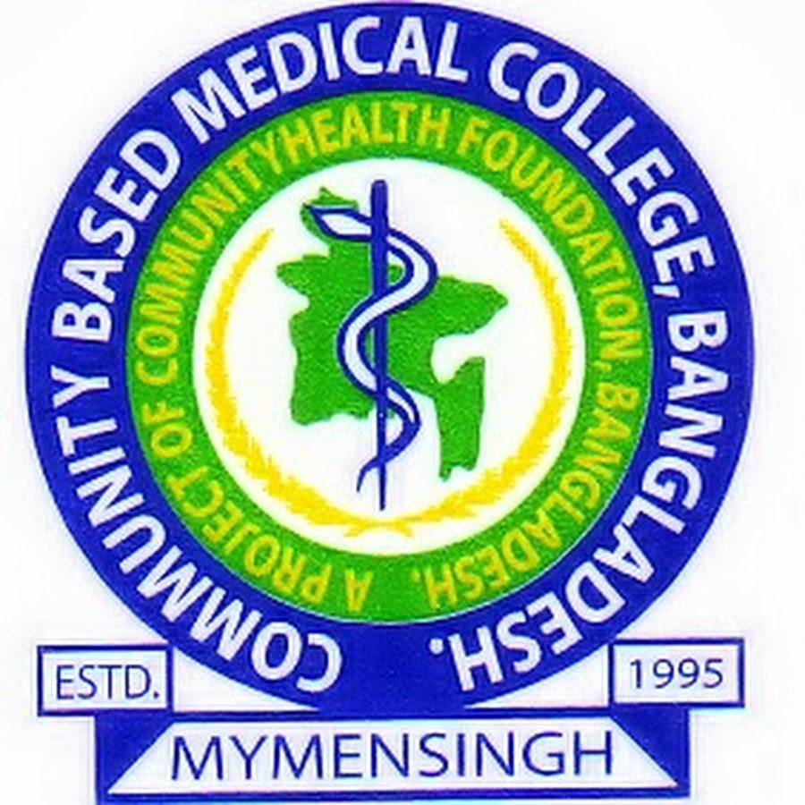 Community Based Medical College mbbs in bangladesh medientrybd