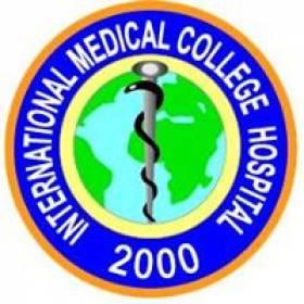 mbbs in bangladesh medientrybd International Medical College