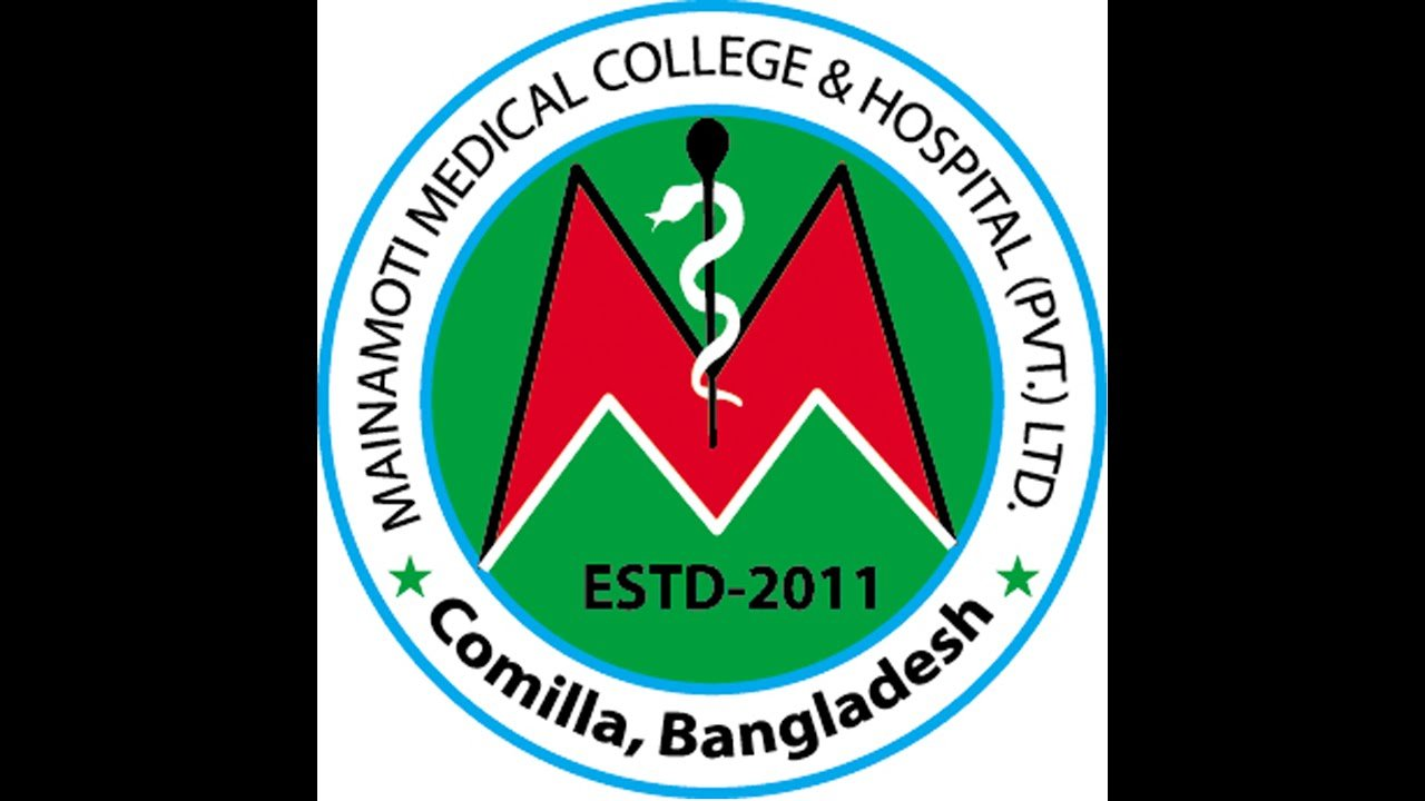Mainamoti Medical College mbbs in bangladesh medientrybd