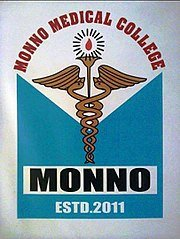 Monno Medical College mbbs in bangladesh medientrybd