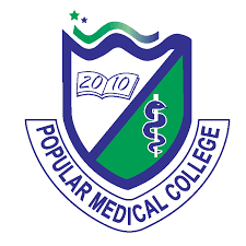 Popular Medical College mbbs in bangladesh medientrybd